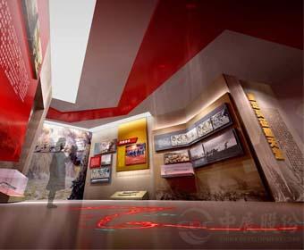 党建文化展厅设计思路及理念