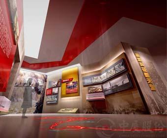 党建文化展厅设计内容,常见党建标语